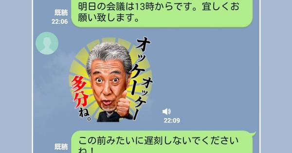 「言ってることの95%は嘘だよ」日本で1番テキトーな男「高田純次」のスタンプが最高すぎ