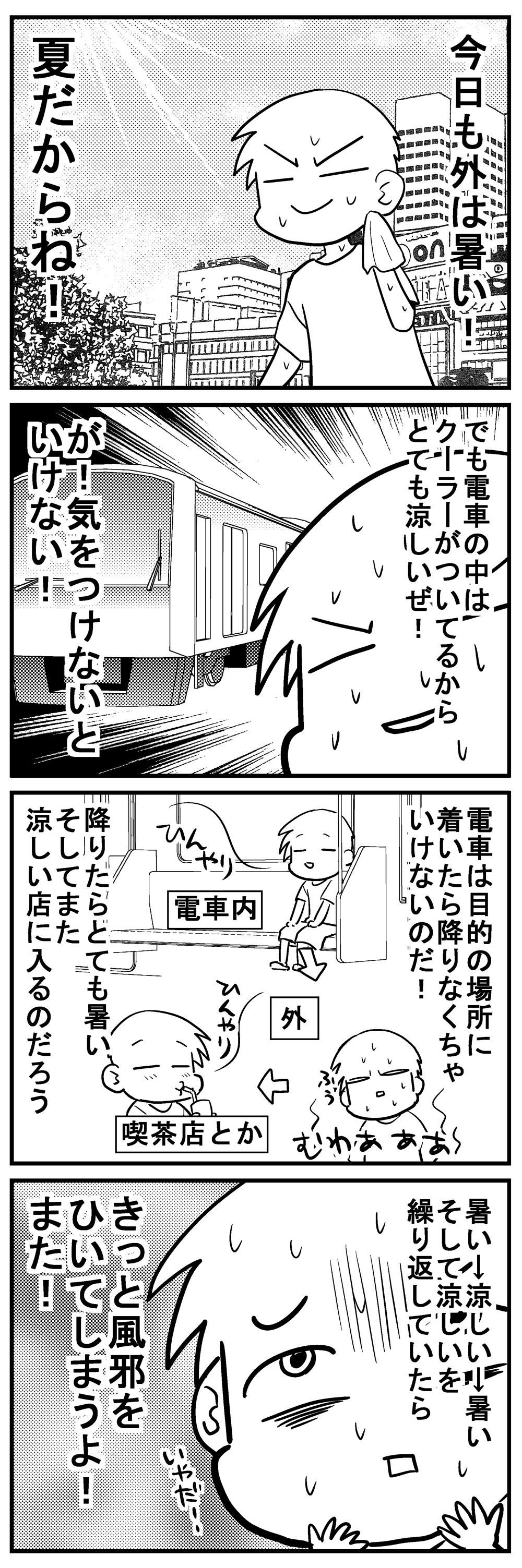 深読みくん68-1