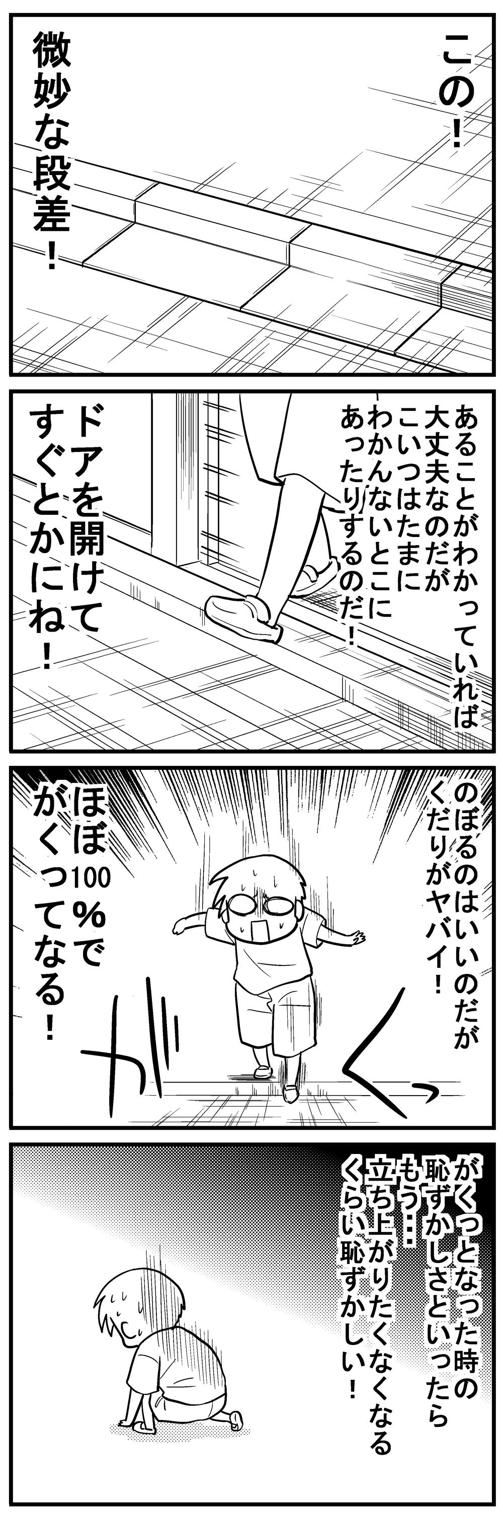 深読みくん62-2