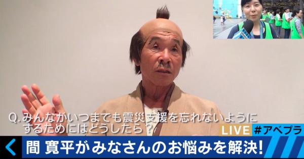 熊本地震100日経過 間寛平「震災支援を忘れないように走る。待ってて」
