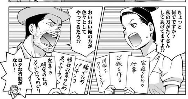 shinryonaika