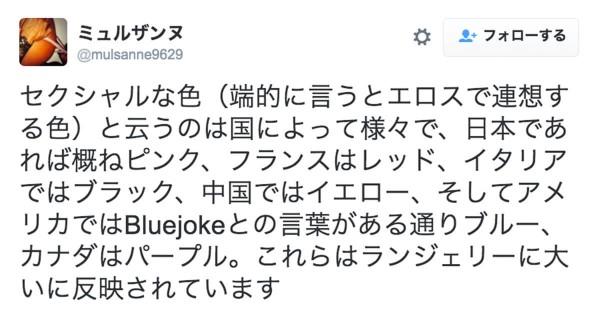日本とぜんぜん違う!海外で見かけた何じゃこりゃな文化・習慣11選