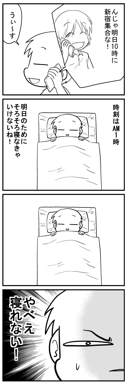 深読みくん67-1