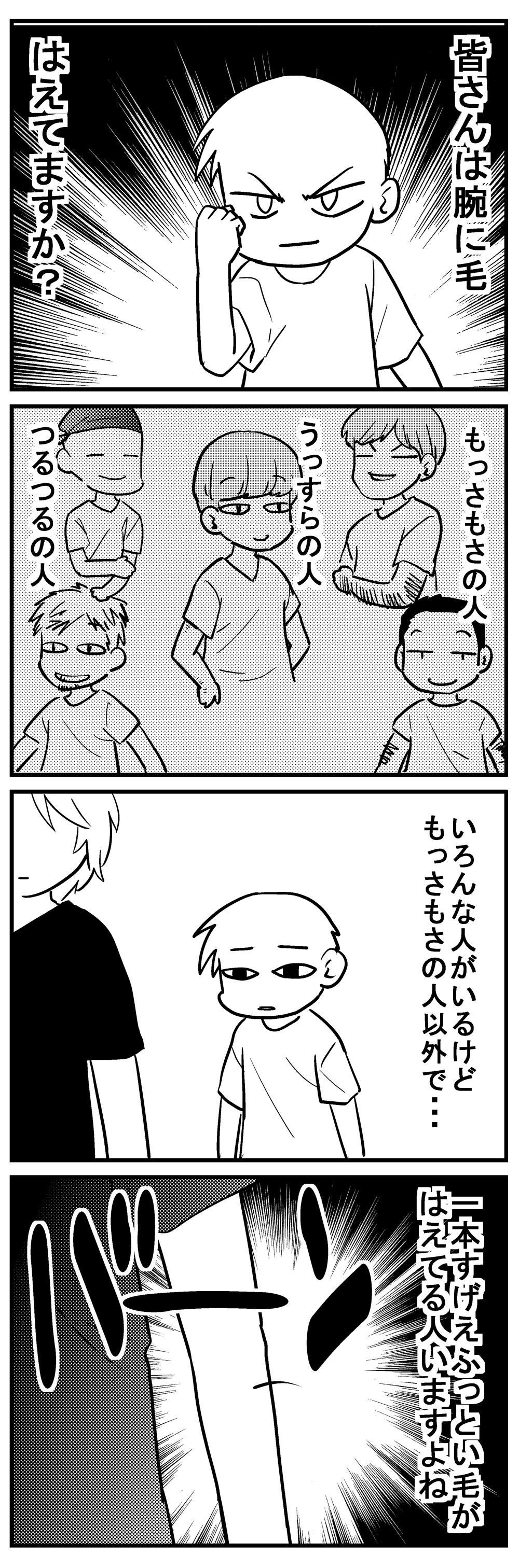 深読みくん66-1