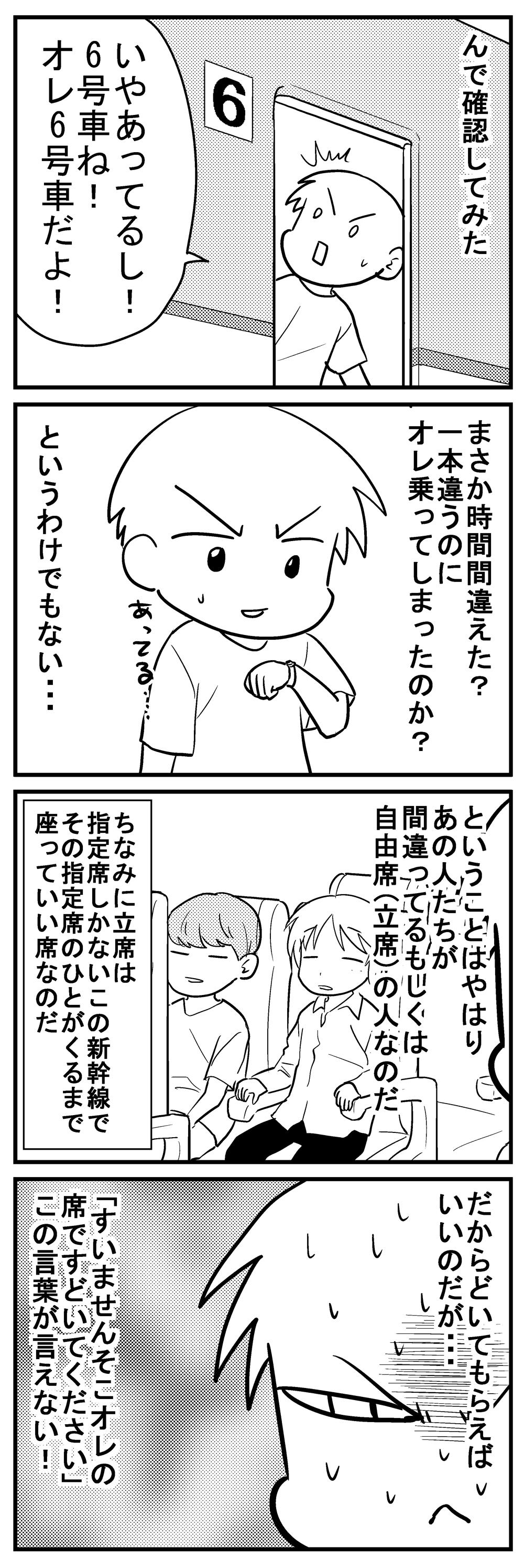 深読みくん60 3
