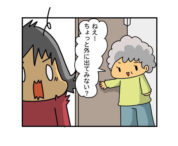 しっかり育児13