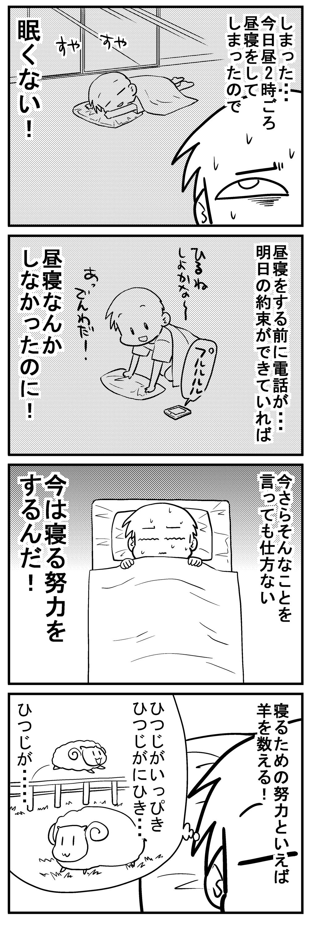 深読みくん67-2