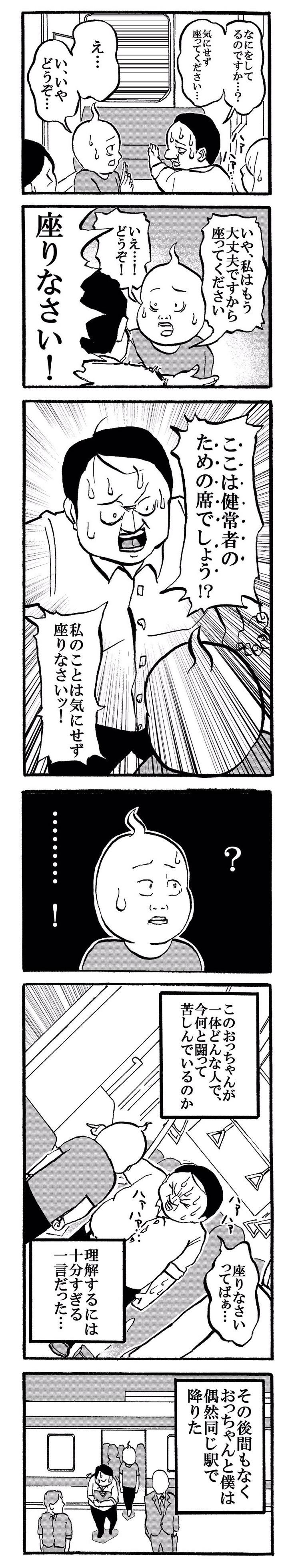 漫画2016071103