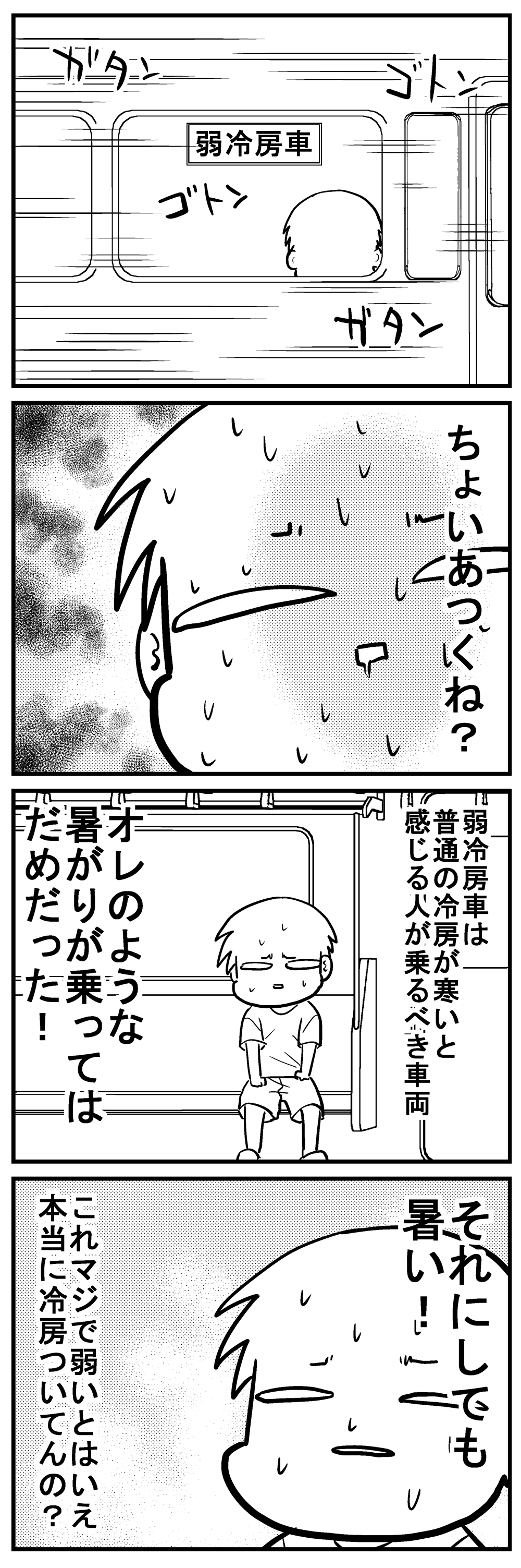 深読みくん68-3