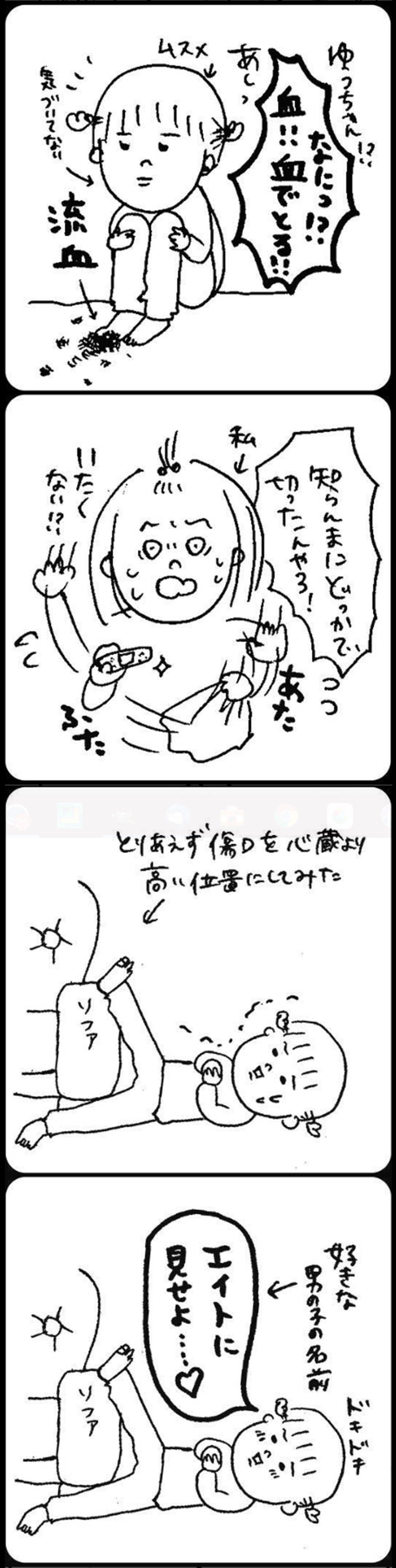 エイト_R