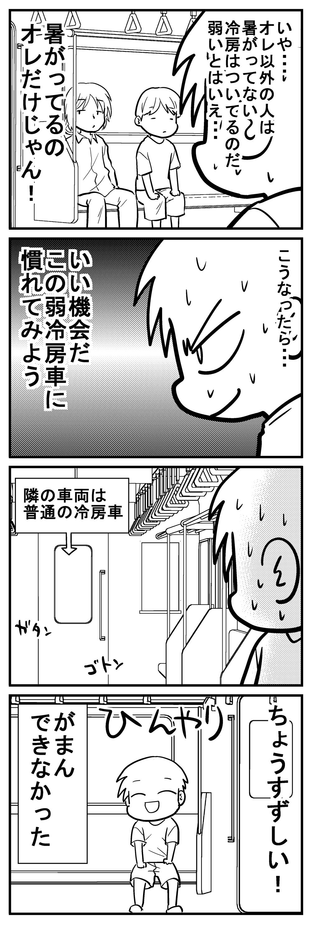 深読みくん68-4