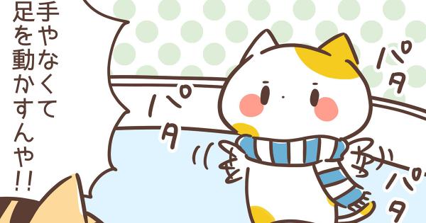 【スケートだってお手のもの!?】関西弁にゃんこ 第13弾
