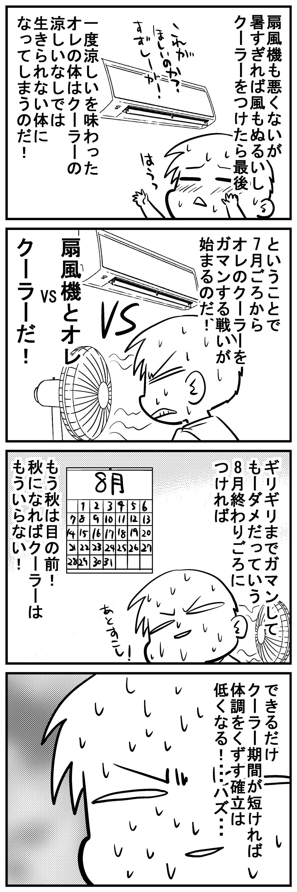 深読みくん64 3