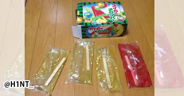 日本の夏こわすぎる!暑さに負けるものたち8選