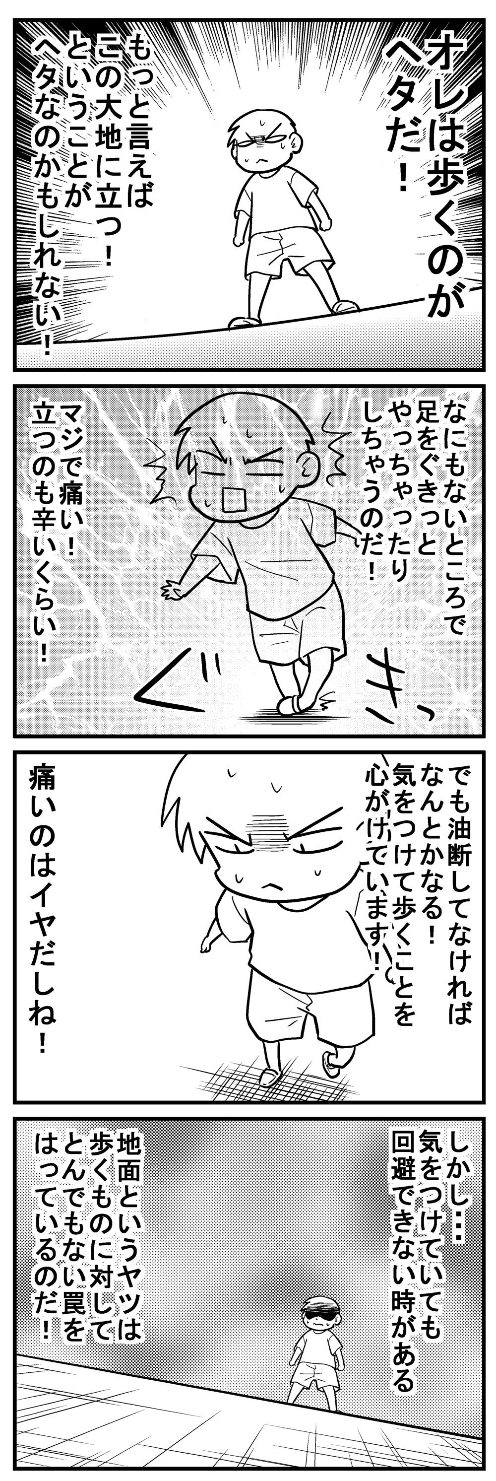 深読みくん62-1