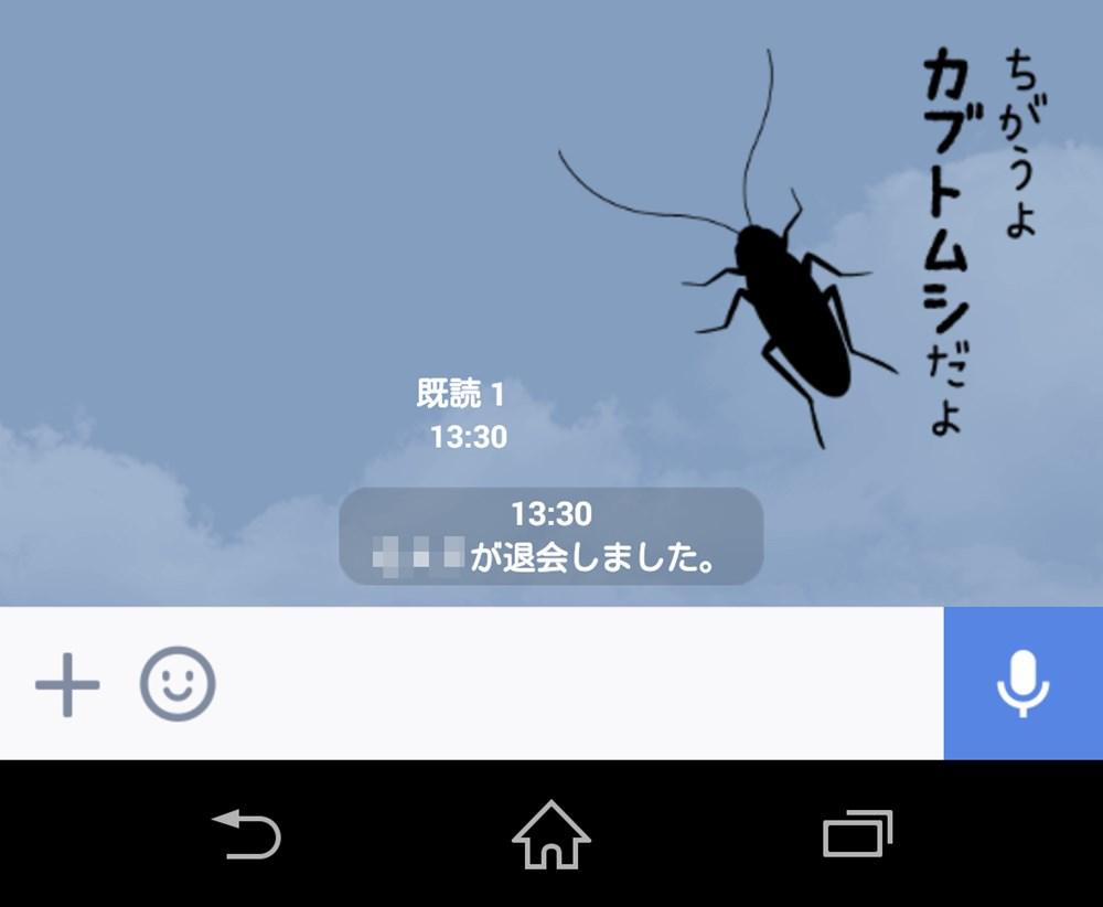ゴッキー04_R