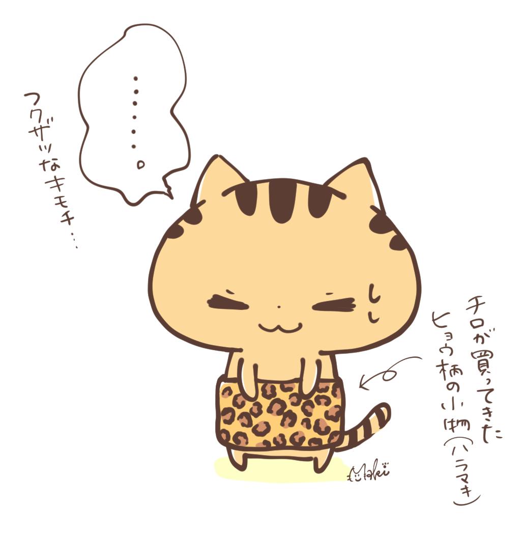 16-01-03おまけ