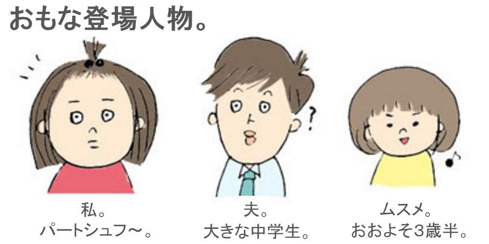 主婦漫画_R