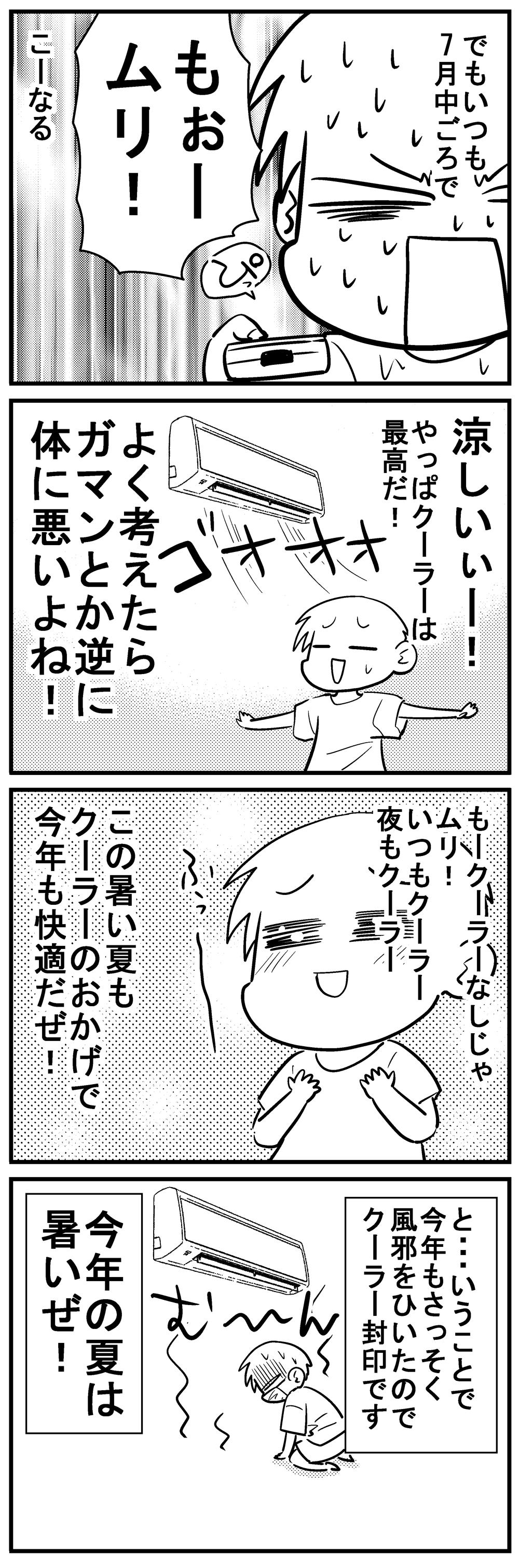 深読みくん64 4