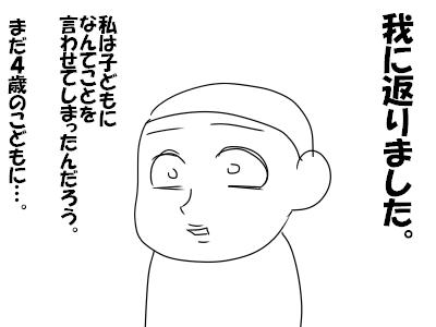 子供 敏感3