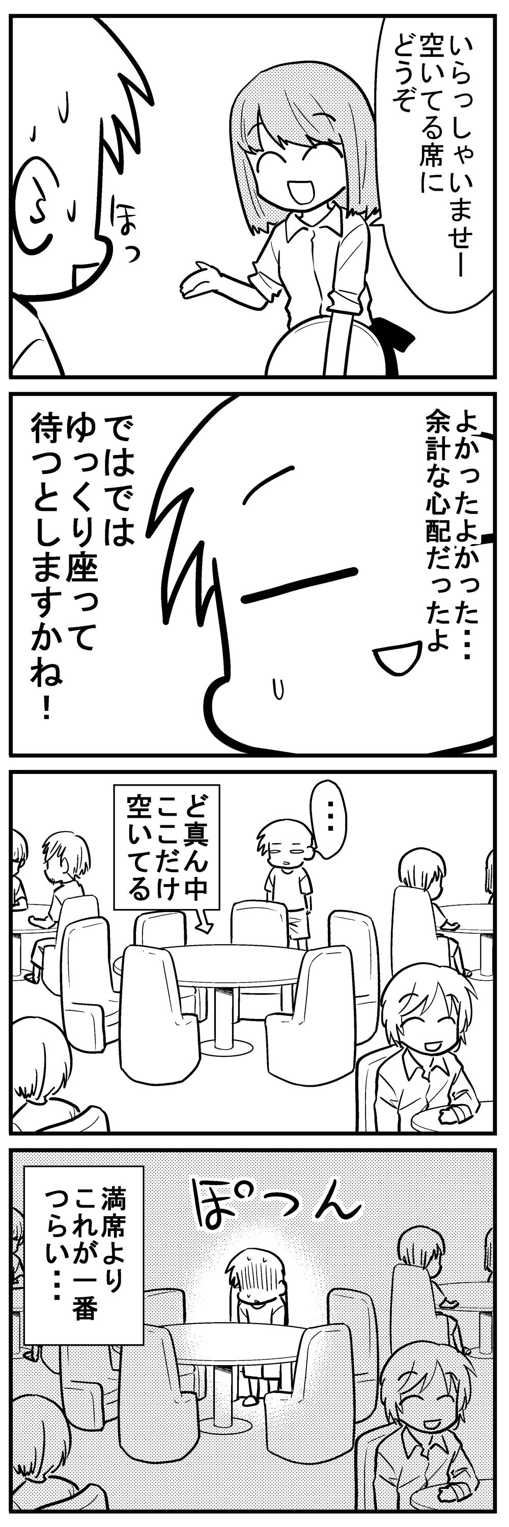 深読みくん69-4