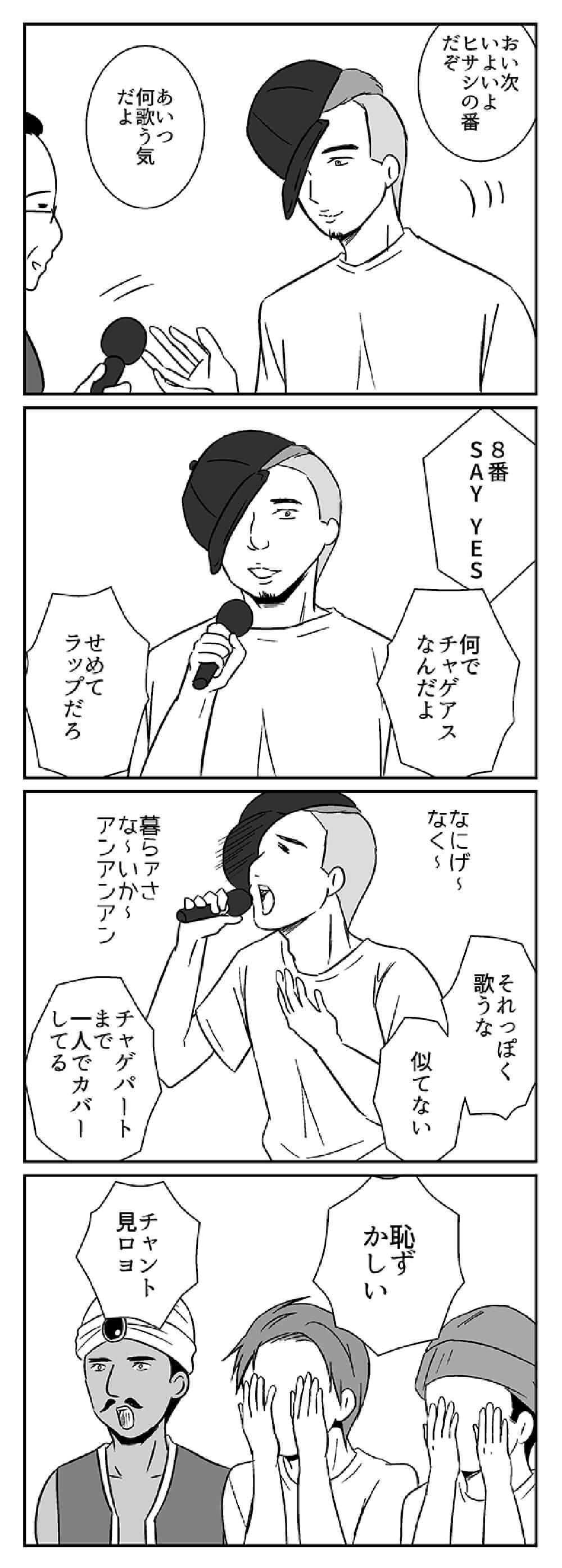 hisashi3_width1000