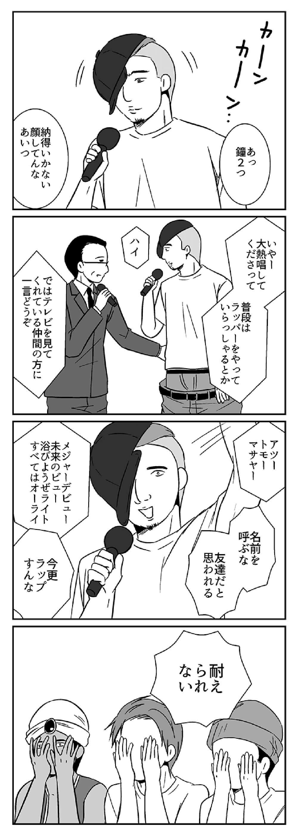hisashi4_width1000