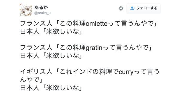 思わぬところで内なる日本人を自覚した瞬間8選