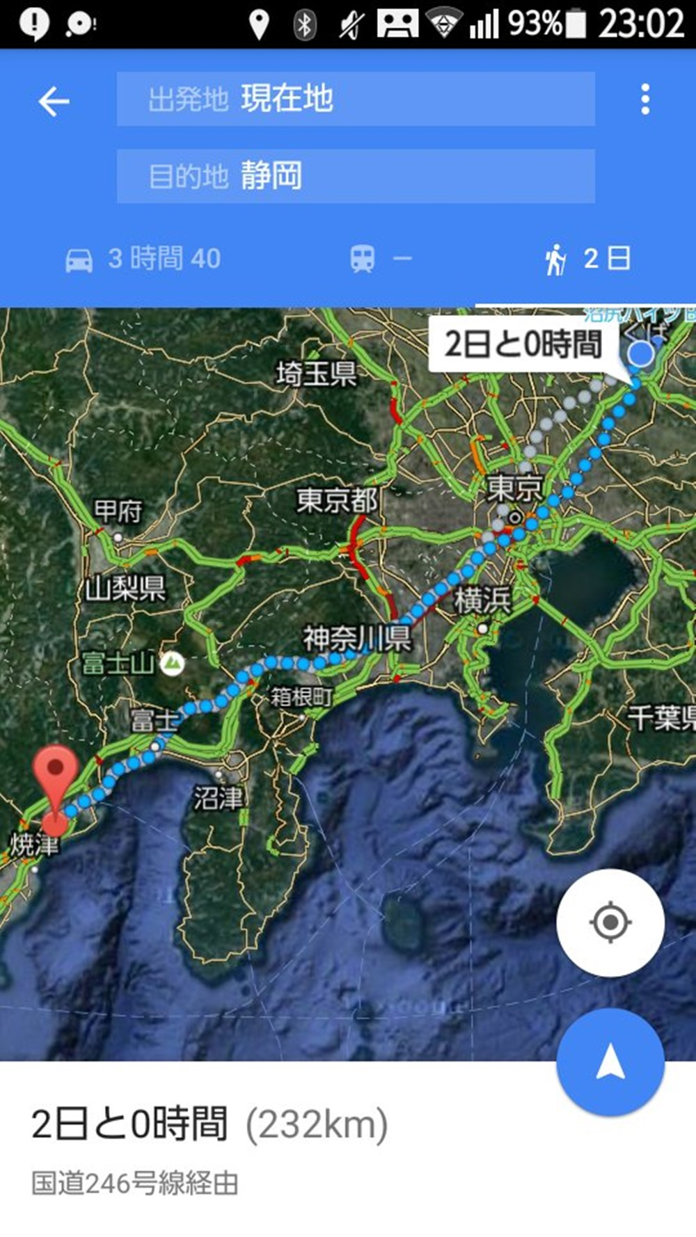 女子をこれが男の性だ!おっぱいを目指して東京→静岡自転車旅