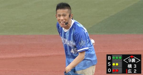 今年は9分?! 柳沢慎吾がまたやった!過去最長の「日本一長い始球式」が爆笑必至