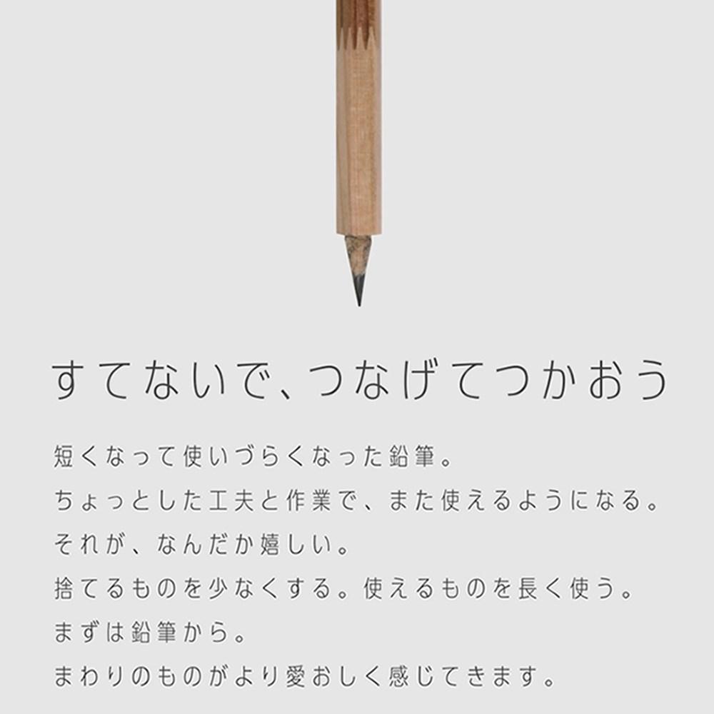tsunago-02_R