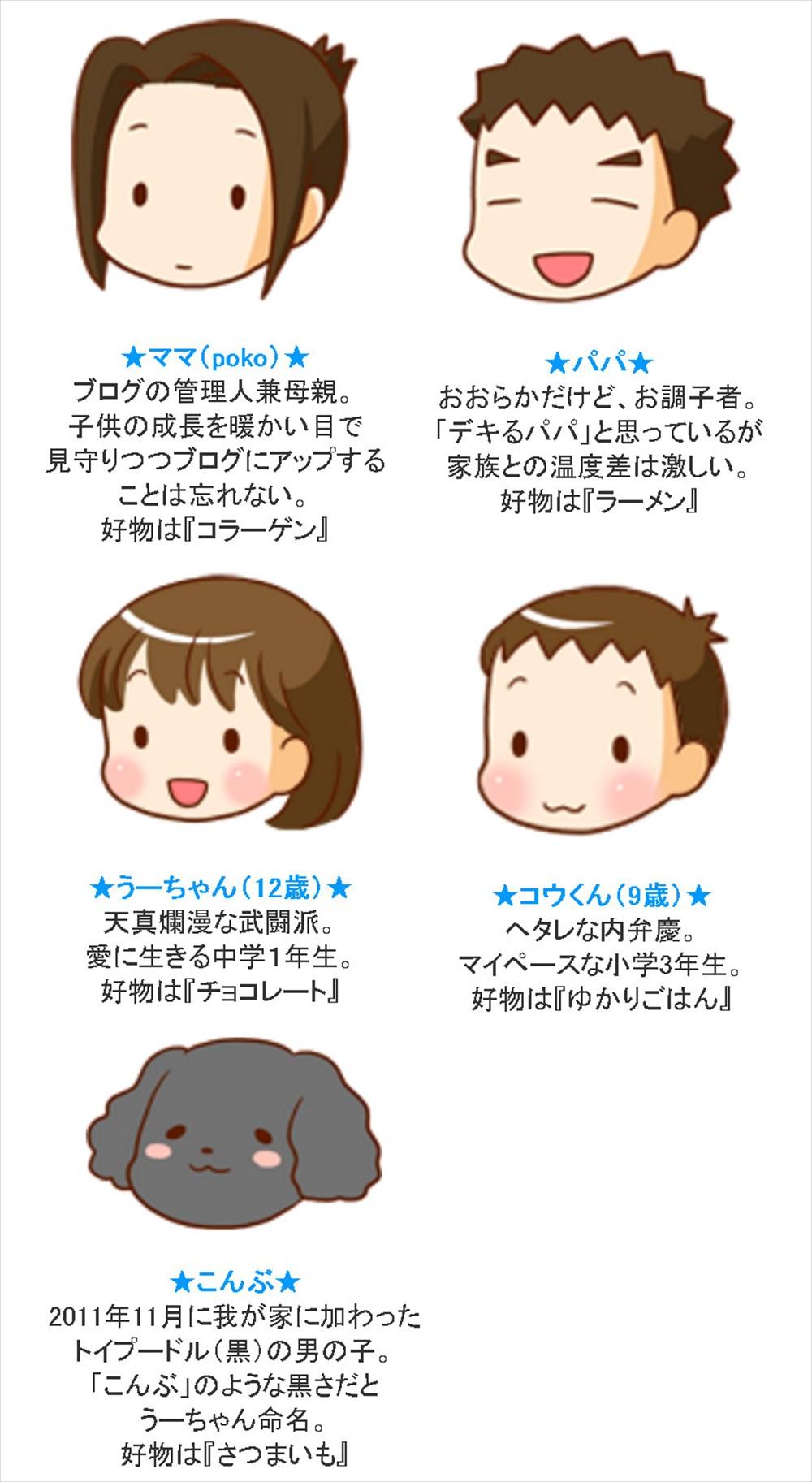 kakeizu_R