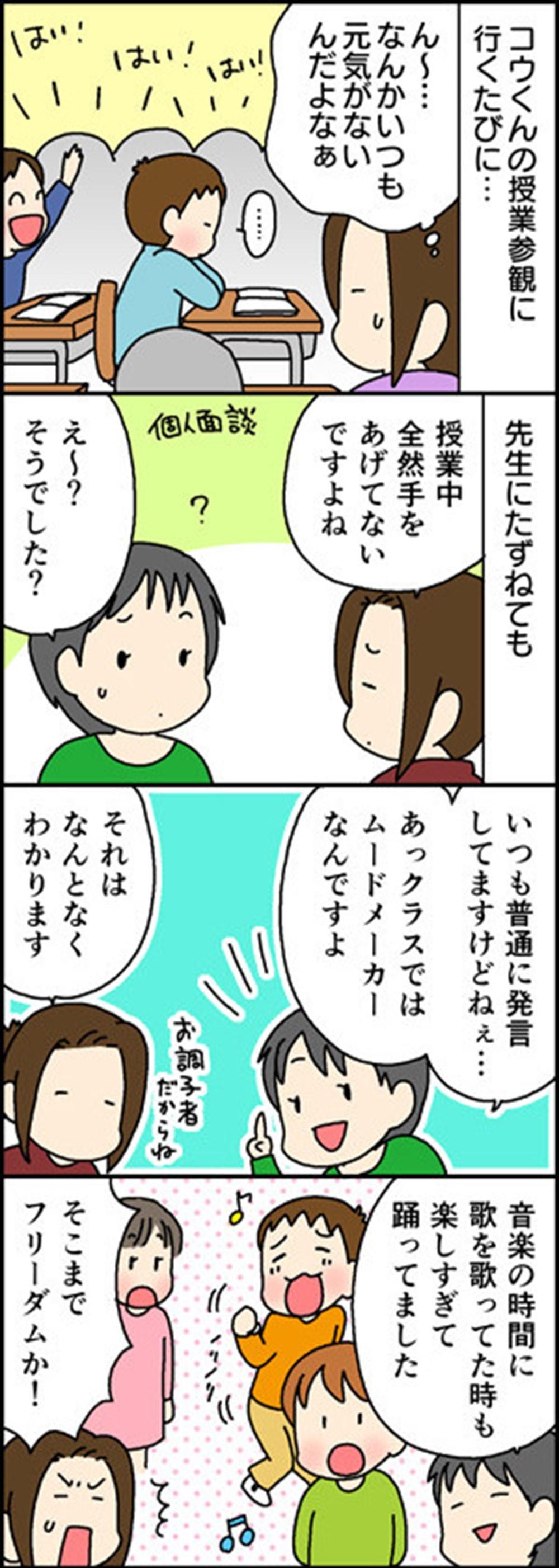 dattyo03_R