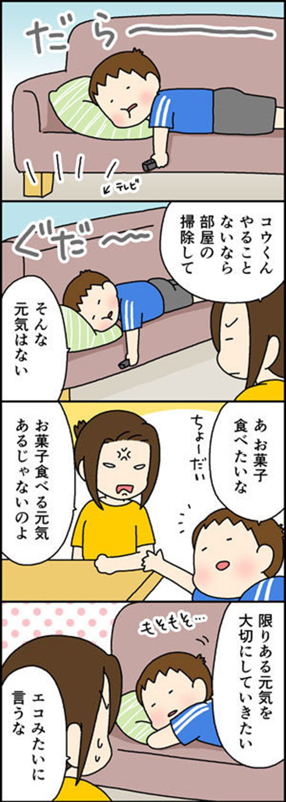 dattyu_R