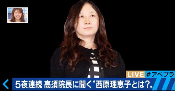 「彼女は熊。あんな恐ろしい人いない」 高須クリニック院長、西原理恵子を語る