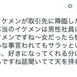 関西人の「知らんけど」はマジックワード。気持ち良い会話をするための素敵な言い回し8選