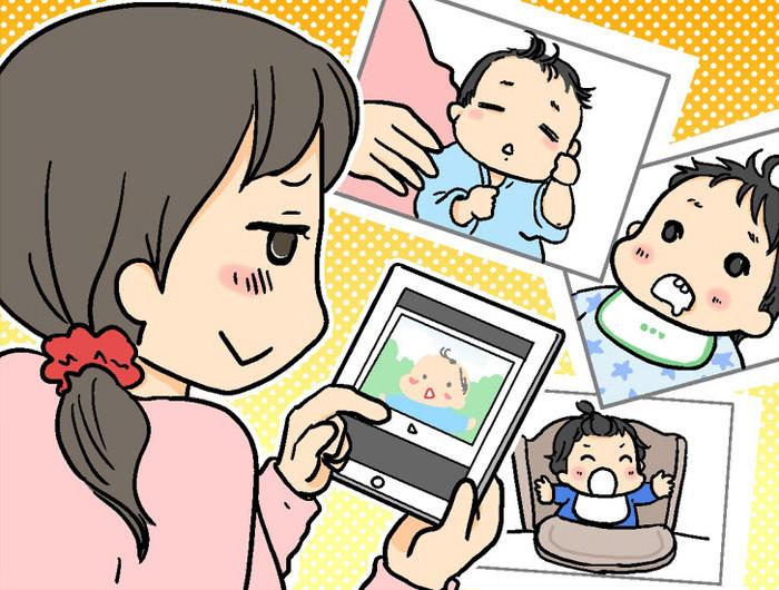 育児 リフレッシュ9