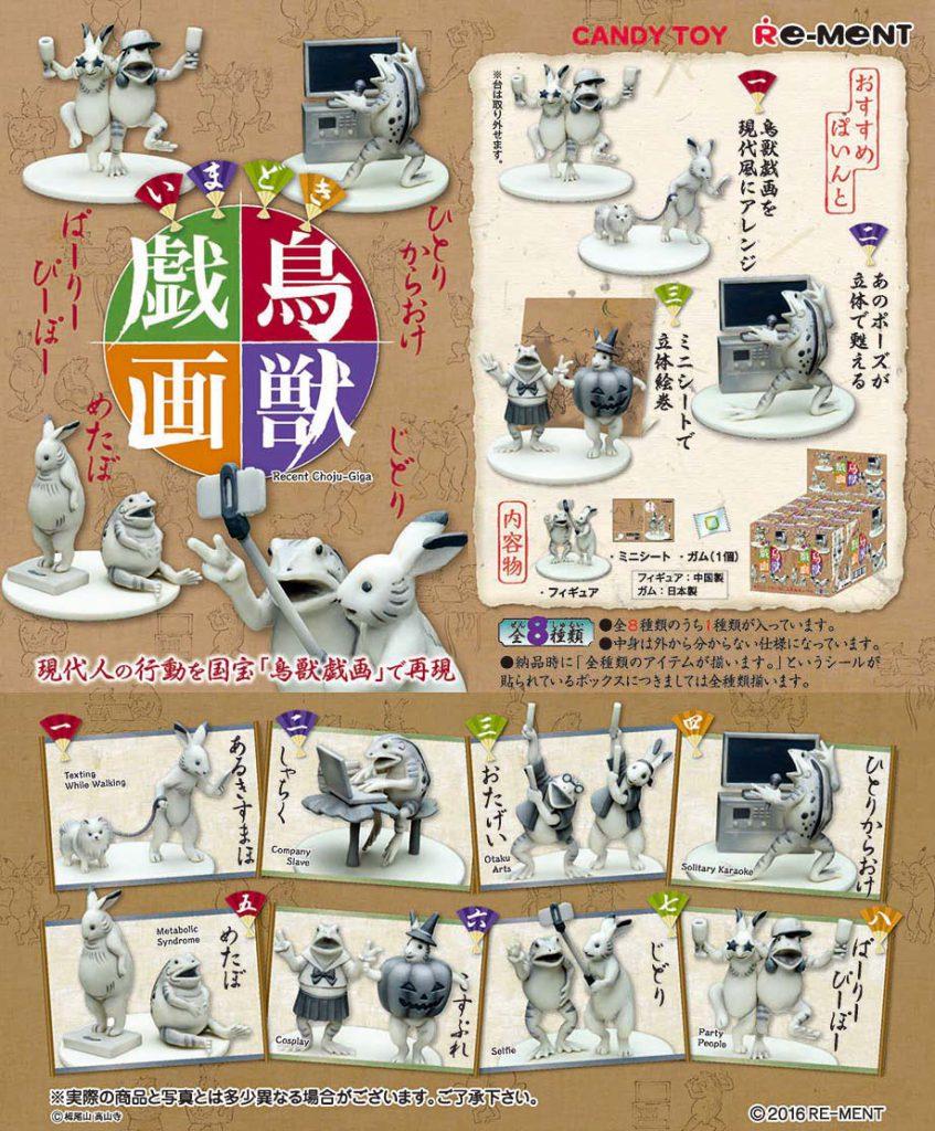 chirashi-13-847x1024 (1)