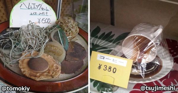 売る気ないでしょ!みんなが目撃した残念な「#食品惨プル」にお腹抱えて笑う14選