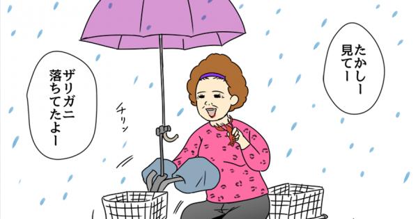 【ほぼ大阪のおばちゃん】「トラ柄系女子」の特徴14選