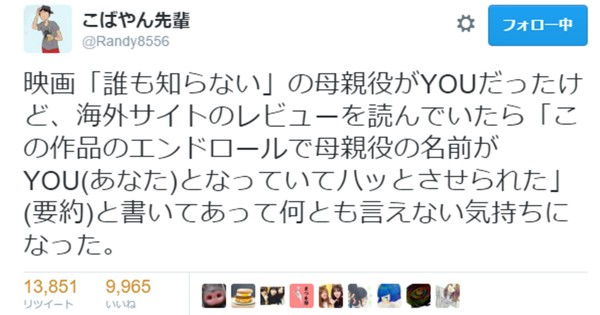 なかなか伝わらない!日本と海外の笑える「ズレ」8選