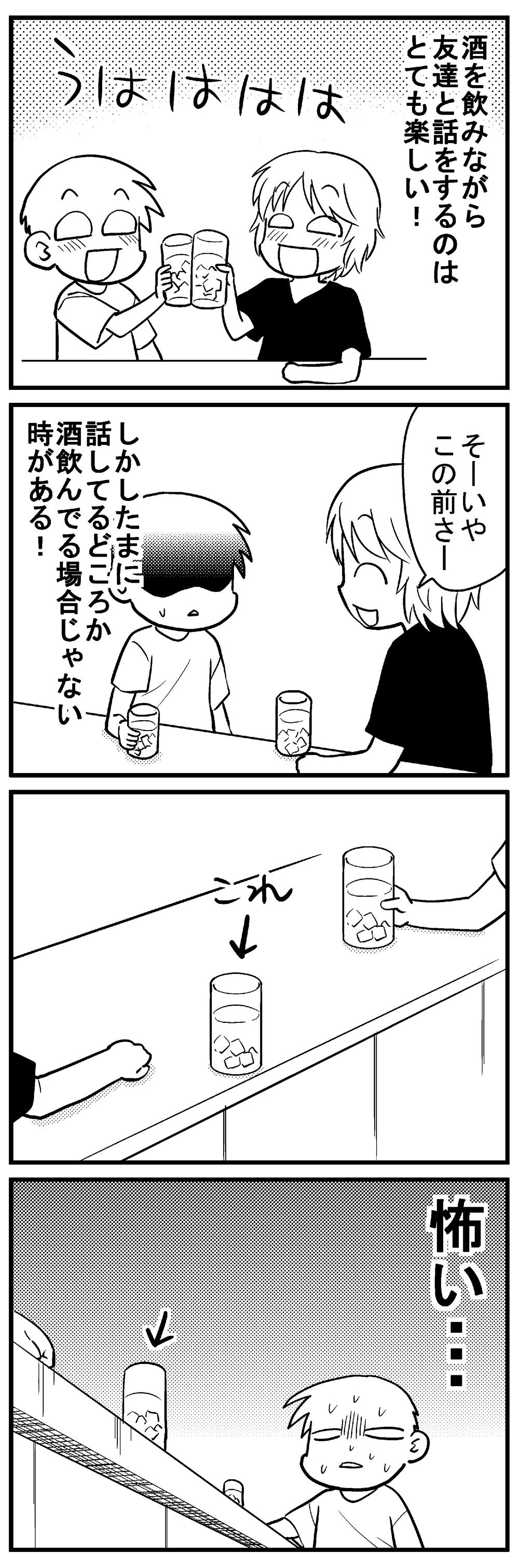 深読みくん71-1