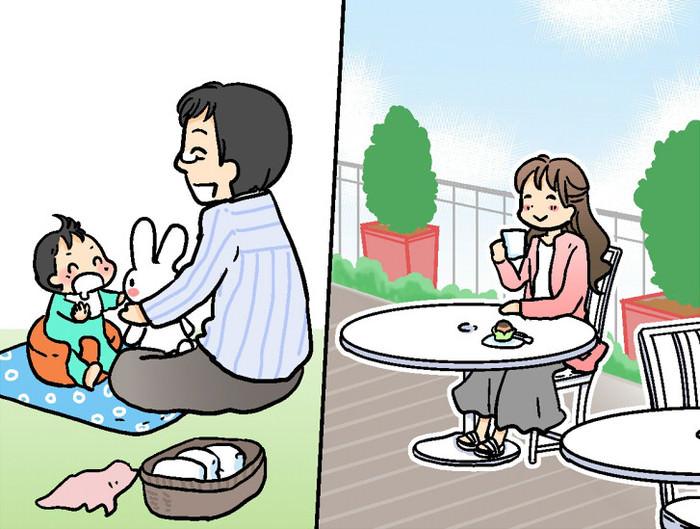 育児 リフレッシュ4