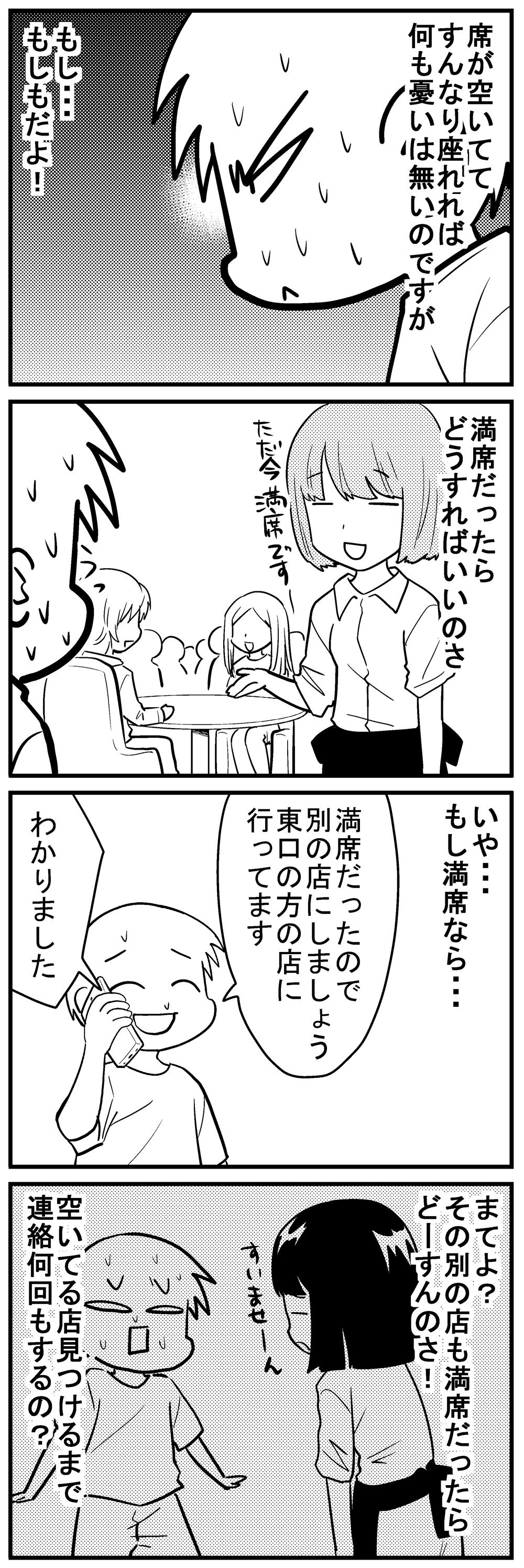 深読みくん69-2