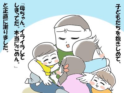 子供 敏感5