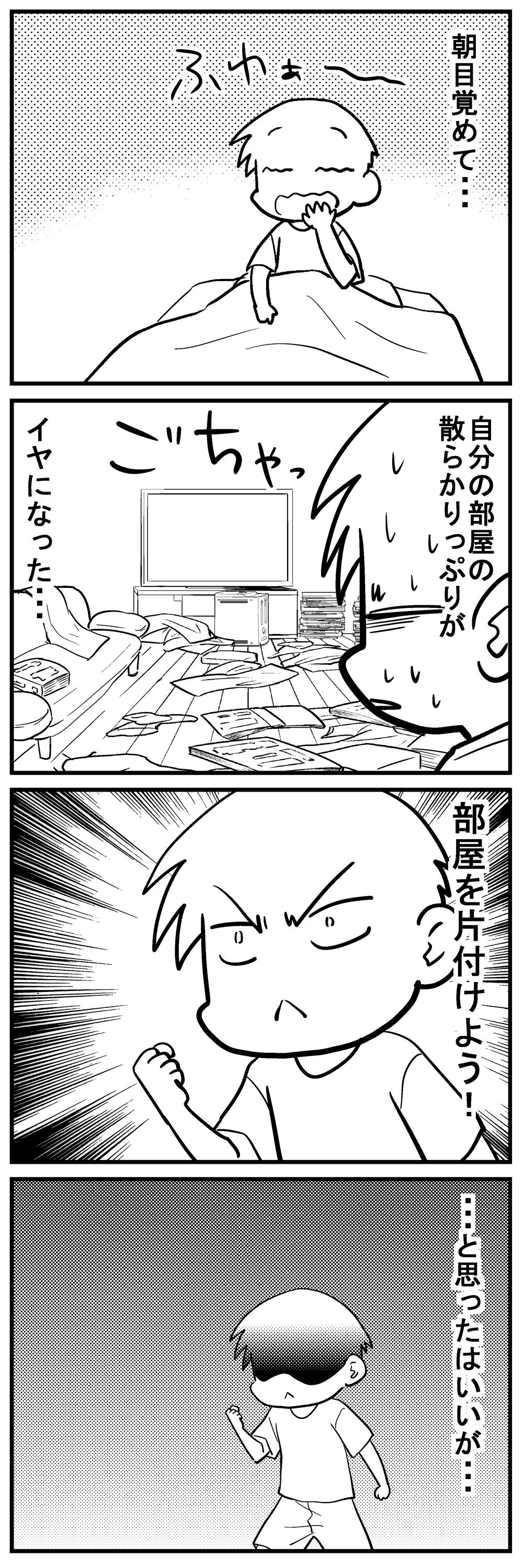 深読みくん74-1