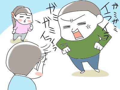 子供 敏感1