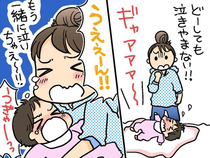 育児 リフレッシュ6