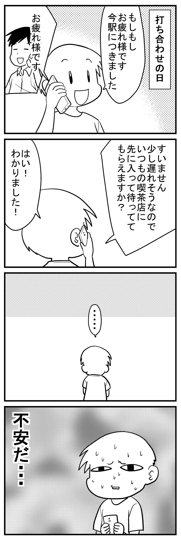 深読みくん69-1