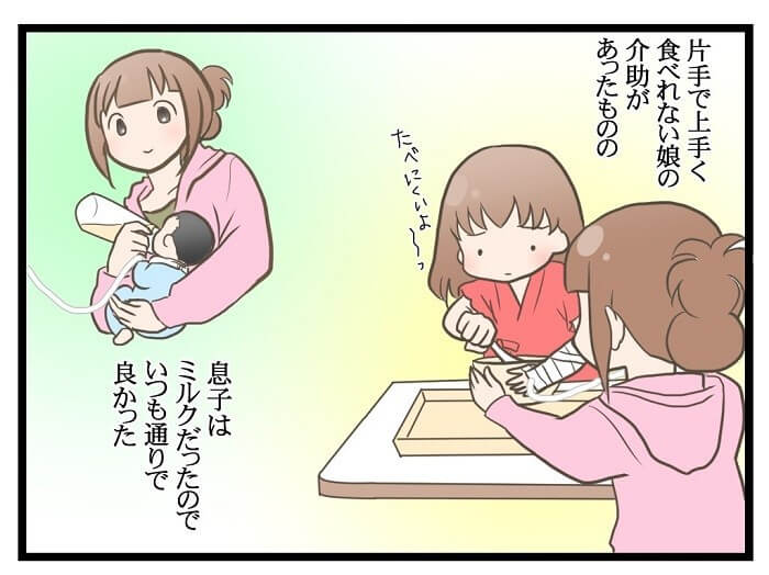 子育て 入院10